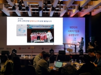 2017 H-온드림 사회적기업 참가